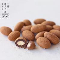 ルタオ チョコレート プチショコラ アマンドココア 70g