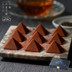 ルタオ チョコレート ロイヤルモンターニュ(15個入り)