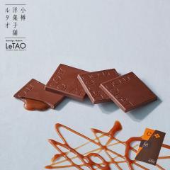 ルタオ チョコレート CMショコラ カラメル 16枚