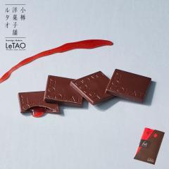 ルタオ チョコレート CMショコラ フランボワーズ 16枚