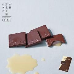 ルタオ チョコレート CMショコラ フォンダンミルク 16枚