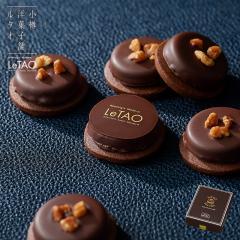 ルタオ チョコレートクッキー ルタオニコラ 3個入り