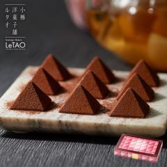 ルタオ チョコレート ロイヤルモンターニュ白桃アールグレイ(15個入り)