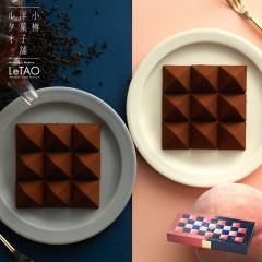 ルタオ チョコレート ロイヤルモンターニュマリアージュ(15個入り)