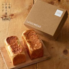 パンモギフト~クロワッサン食パンと北海道生クリーム食パン~