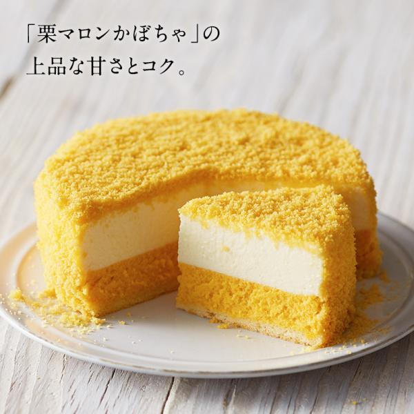 ルタオ チーズケーキ ハロウィンポティロンドゥーブル 4号(2~4名様)