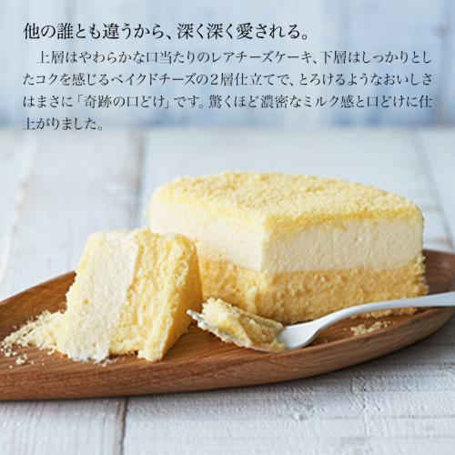 ルタオ (LeTAO) チーズケーキ ドゥーブルフロマージュ 4号(12cm)