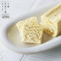 ルタオ チーズケーキ パフェ ドゥ フロマージュ(ハーフ) 220g