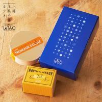 ルタオ チーズケーキ 黄金のフロマージュセットB