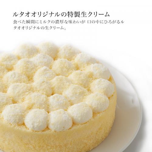 ルタオ (LeTAO) チーズケーキ バースデードゥーブル 5号(4~6名様)