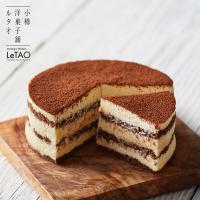ルタオ チーズケーキ ティラミスノルド 直径12cm 4号