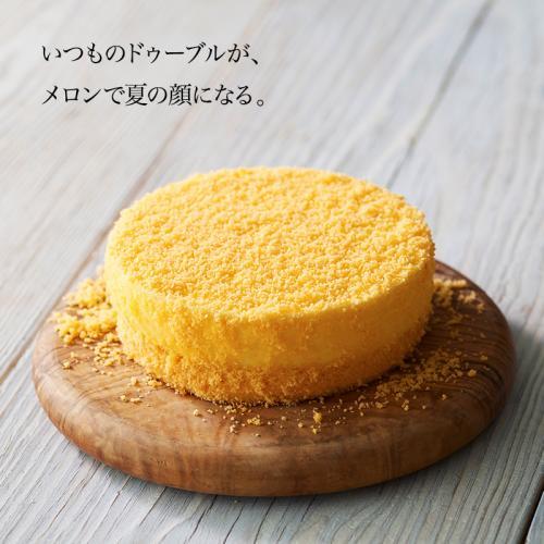 ルタオ チーズケーキ メロンドゥーブル~北海道産赤肉メロン~ 4号(2~4名様)
