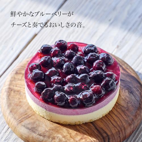 ルタオ チーズケーキ ミルティーユ フロマージュ 4号(2~4名様)