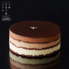 ルタオ チョコレートケーキ シルヴィ 4号(2~4名様)