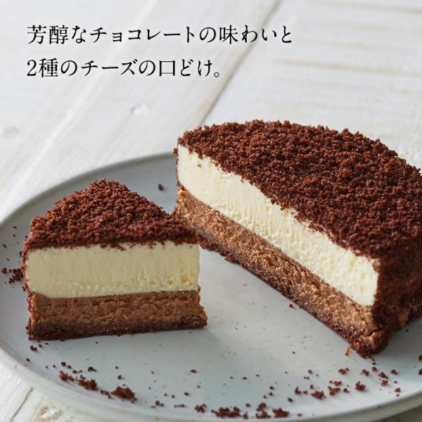 【送料込み】ルタオ (LeTAO) 食べ比べセット(ドゥーブルフロマージュ+ショコラドゥーブル)