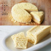 ルタオ チーズケーキ 奇跡の口どけセット(ドゥーブルフロマージュ+パフェ ドゥ フロマージュ)