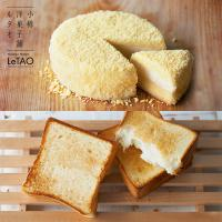 【送料込】奇跡の口どけセット(ドゥーブルフロマージュ+生クリーム食パン)
