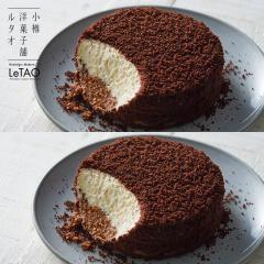 【送料込み】ルタオ (LeTAO) とろけるショコラケーキセット(ショコラドゥーブル+ショコラドゥーブル)