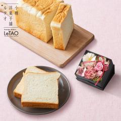 母の日カーネーションセット 生クリーム食パンと[キューブ]