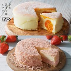 ルタオ 今だけセット~2種のフルーツケーキ~