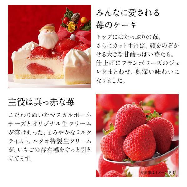 ルタオ (LeTAO) 選べるクリスマスケーキ2個セット ~ペールノエル~ (ペールノエル+ドゥーブル)