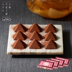【送料無料】 ルタオ チョコレート セット ロイヤルモンターニュ白桃アールグレイ 4箱セット
