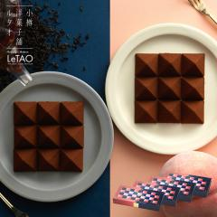 【送料無料】 ルタオ チョコレート セット ロイヤルモンターニュ マリアージュ 4箱セット