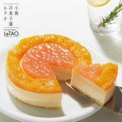 【お届け日10月10月まで】ルタオ チーズケーキ トロピカルプディング 4号(2~4名様)