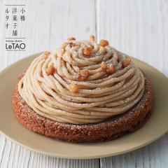 ルタオ チーズケーキ ドゥモンブラン 4号(2~4名様)