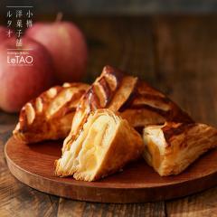 ルタオ アップルパイ 余市りんごクリスピーパイ 3個入