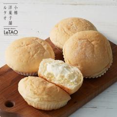 ルタオ クリームパン ミルククリームリッチ 4個入