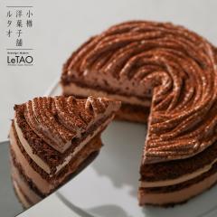 ルタオ チョコレートケーキ ディスク 4号(2~4名様)