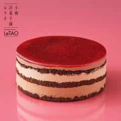 ルタオ チョコレートケーキ ルビウス 4号(2~4名様)