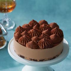 【送料無料】 ルタオ チョコレートケーキ ヴァン ブリュレ