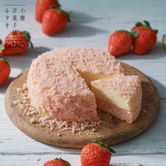 ルタオ チーズケーキ 北海道苺のドゥーブル 4号(2~4名様)