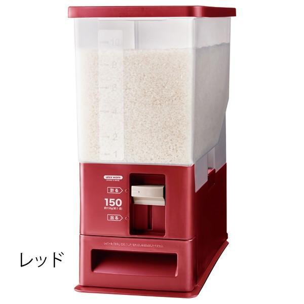 米びつ 計量米びつ 12kg型 1合計量 プラスチック製 組み立て式 ホワイト ( ライスストッカー 米櫃 10kg ライスボックス こめびつ キッチン用品 キッチン収納 収納 お米 コメ 保存容器 12kg 1合 組立式 )