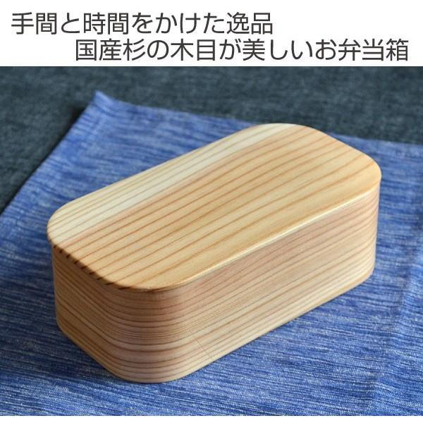 曲げわっぱ 弁当箱 日本製 長角 一段 木製 640ml 仕切り付き 【5%OFFクーポン利用可能】【コード:K2WBDCW】
