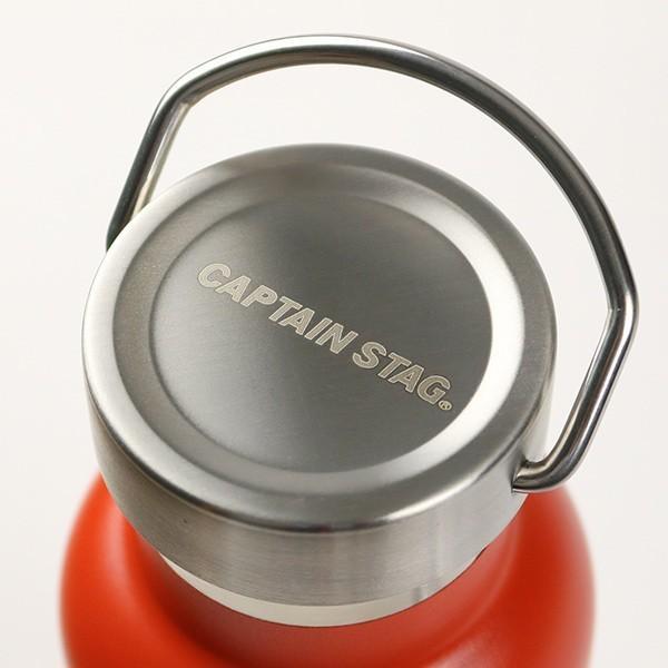 水筒 キャプテンスタッグ HDボトル ステンレス 直飲み 真空二重構造 保温・保冷 600ml シルバー