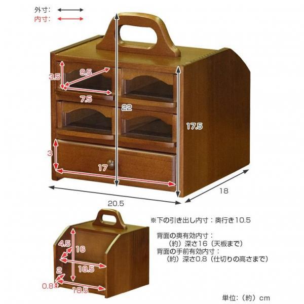 薬箱 木製 4仕切り 引出し 持ち手付 幅20.5cm