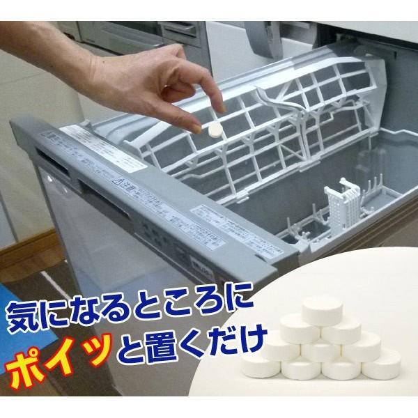 機 洗剤 洗浄 食器
