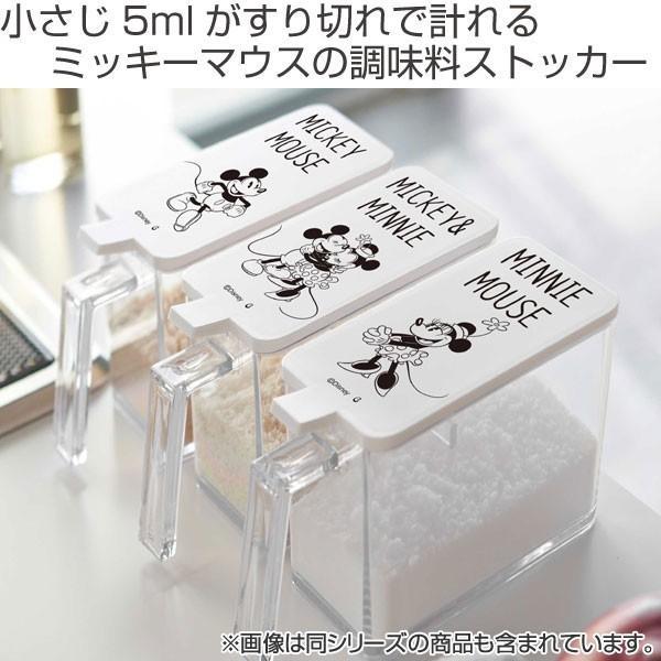 調味料ストッカー S 350ml ミッキーマウス キャラクター ホワイト
