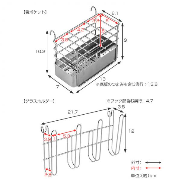 水切りラック シンクサイドスペース水切り 水が流れる 幅20cm