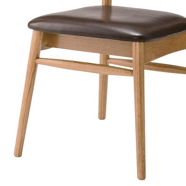 ダイニングチェア 2脚セット 椅子 天然木 本革シート 座面高45cm