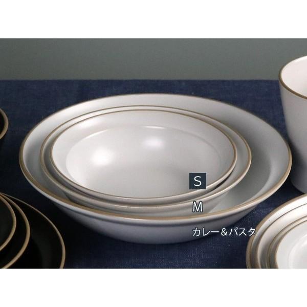 ボウル 14cm S エッジライン 陶器 食器 ブラック