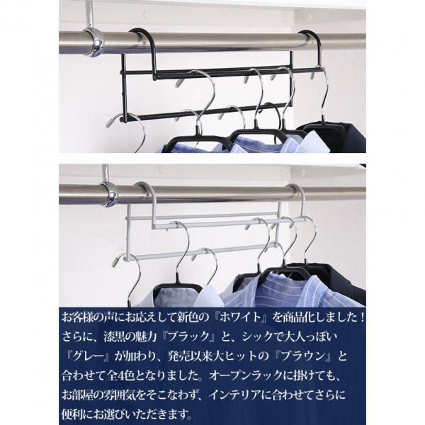 ハンガー 衣類収納アップハンガー 2本組 ブラウン