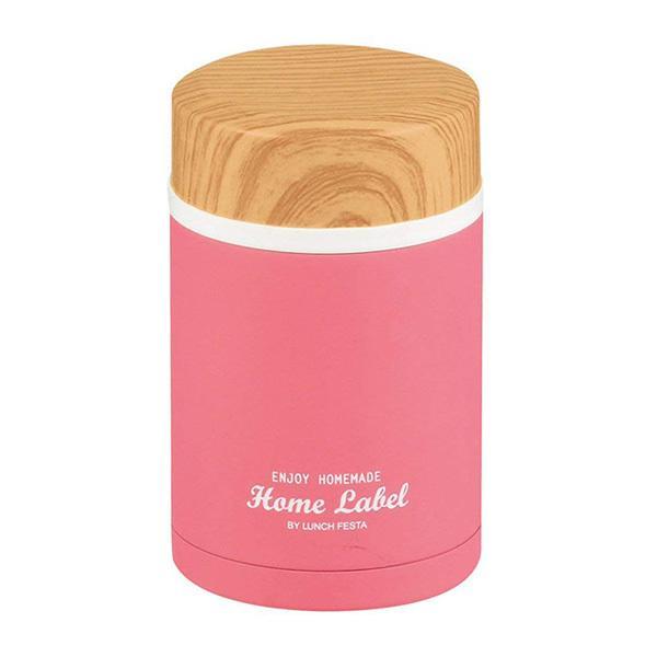 スープジャー フードマグ 270ml ホームレーベル ステンレス ウッド&ピンク