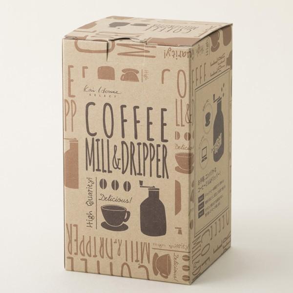 10%OFFクーポン対象商品 コーヒーミル&ドリッパー 手動 セラミック コーヒーミル ドリッパー 貝印  クーポンコード:KZUZN2T
