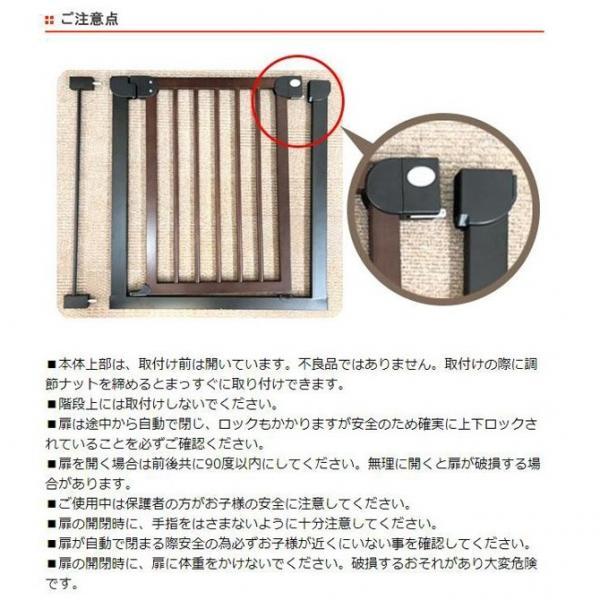 10%OFFクーポン対象商品 ベビーゲート KISSBABY ベビーガード スチール&ウッド 木製 ツートン 幅75~91cm セーフティグッズ 組立式 ナチュラル  クーポンコード:KZUZN2T