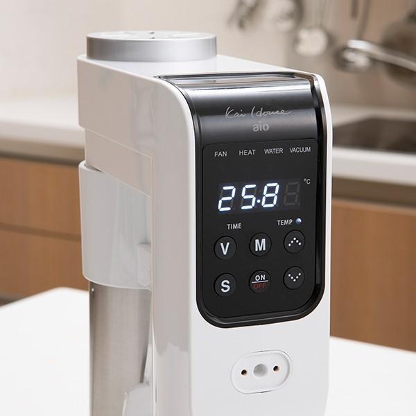低温調理器 Kai House AIO sousvide 貝印