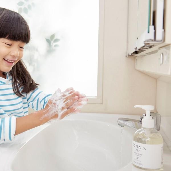 5%OFFクーポン対象商品 ハンドソープ 液体石けん SOMALI 250ml ( 石けん 液体石けん 無添加 ハンドウォッシュ 手洗い 肌に優しい しっとり もっちり泡 泡 安心 安全 天然成分 自然 植物オイル ) クーポンコード:V6DZHN5